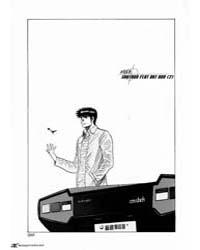 Countach 18 Volume Vol. 18 by Haruto, Umezawa